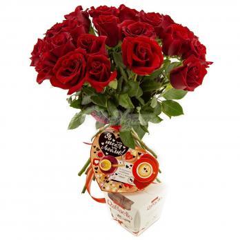 Набор из 21 красной Эквадорской розы